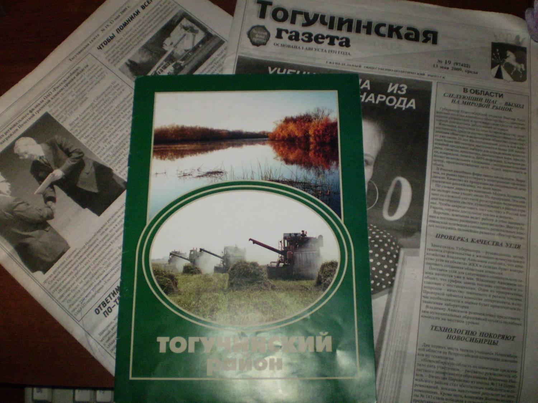 Черненкой в попку 4 фотография